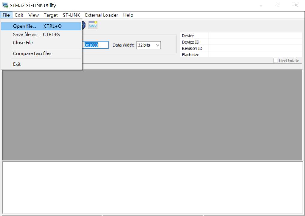 圖六 : 選擇韌體檔案