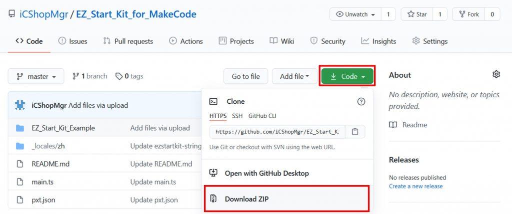 下載 EZ Start Kit範例程式