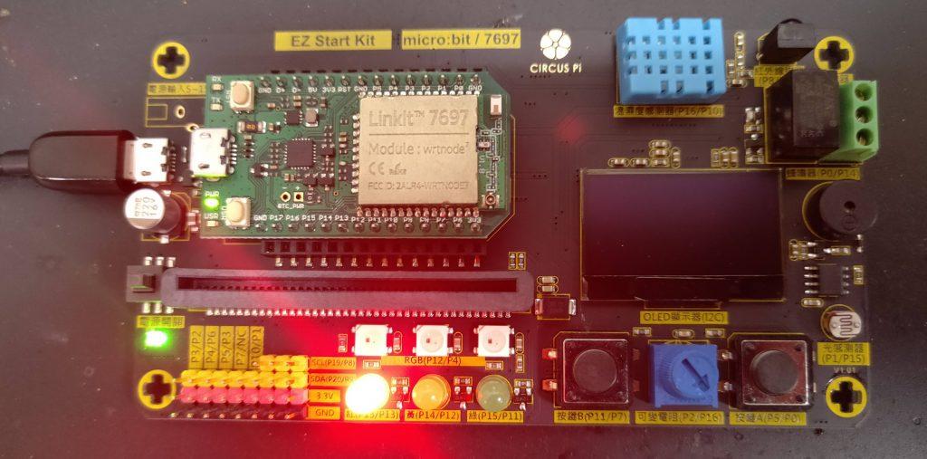 EZ Start Kit 單色LED應用