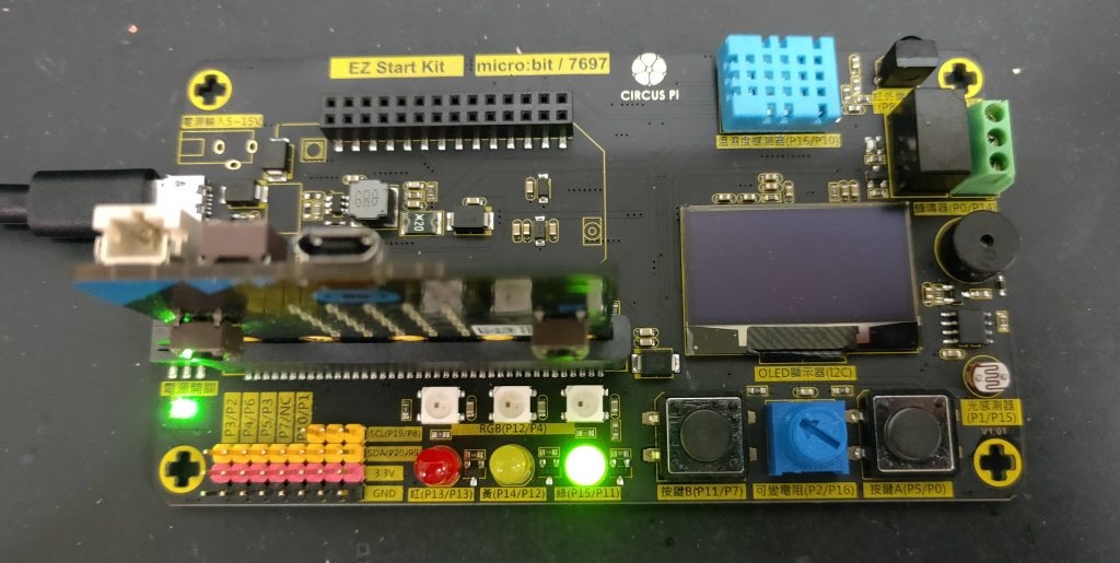 EZ Start Kit LED燈實際運作
