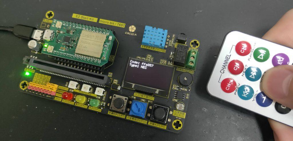 EZ Start Kit 紅外線接收應用