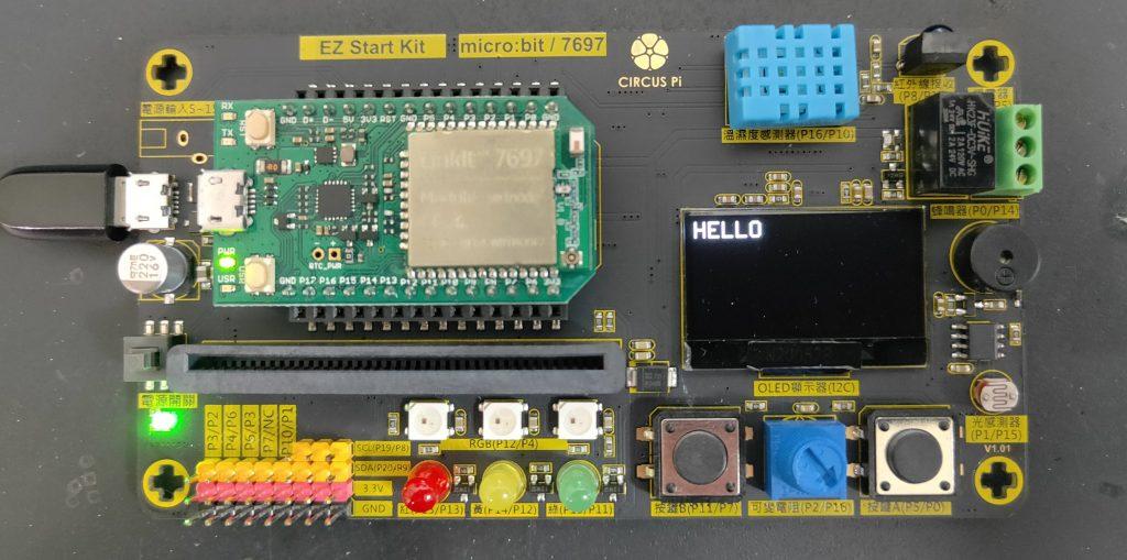EZ Start Kit OLED 顯示器應用