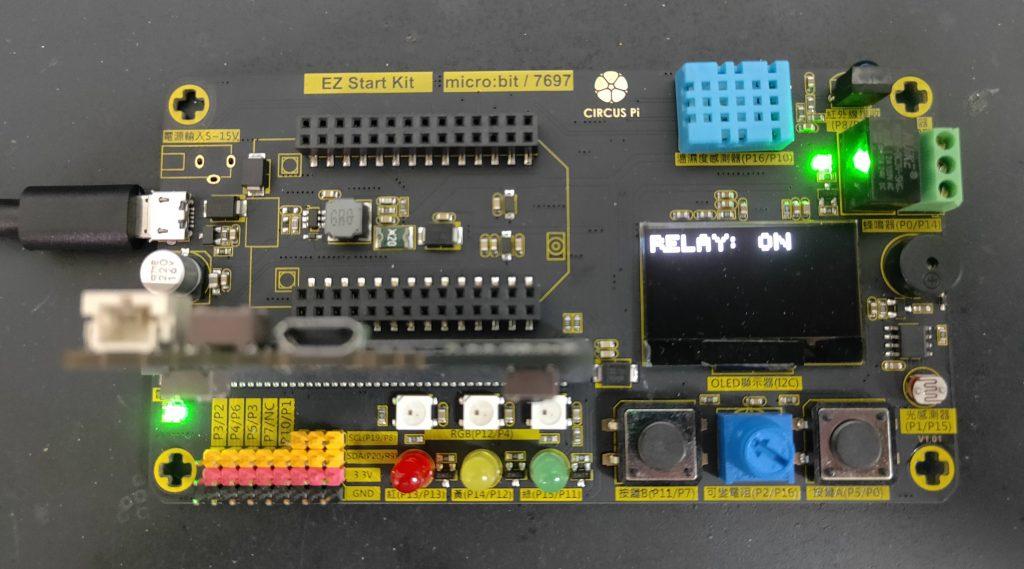 EZ Start Kit 繼電器應用