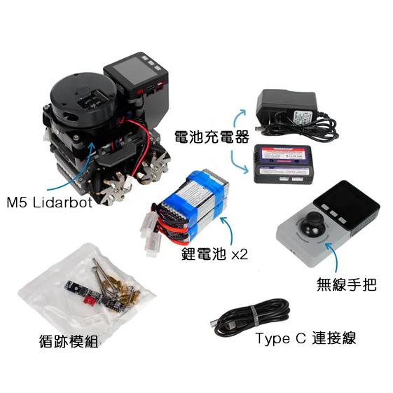 M5stack LidarBot 材料圖