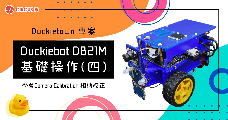 DB21M-4